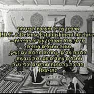 "Vorspann eines von der PLO gedrehten Films über deren Trainingslager in Kuweit, versehen mit einem Vermerk des israelischen Militärarchivs. Screenshot aus Rona Selas Film ""Looted and Hidden Palestinian Archives in Israel""."